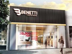 Retail Benetti